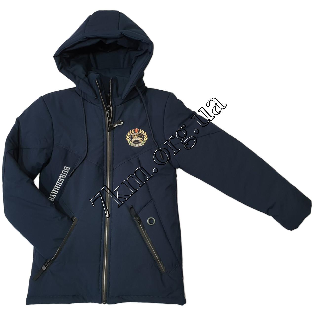 """Куртка детская оптом для мальчиков 7-12 лет """"Burberry"""" 250103-2"""