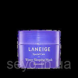 Восстанавливающая ночная маска с лавандой Laneige Water Sleeping Mask Lavender Miniature, 15 мл