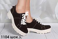 Туфли на шнуровке натуральная замша цвет шоколад