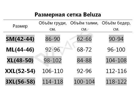 Костюм двійка, спідниця на підкладці, червоний, №190, 48-58р., фото 2