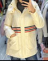 Куртка женская стильная модная (Норма)