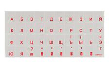 Наклейки на клавіатуру BRAIN red (STBRTRRED)