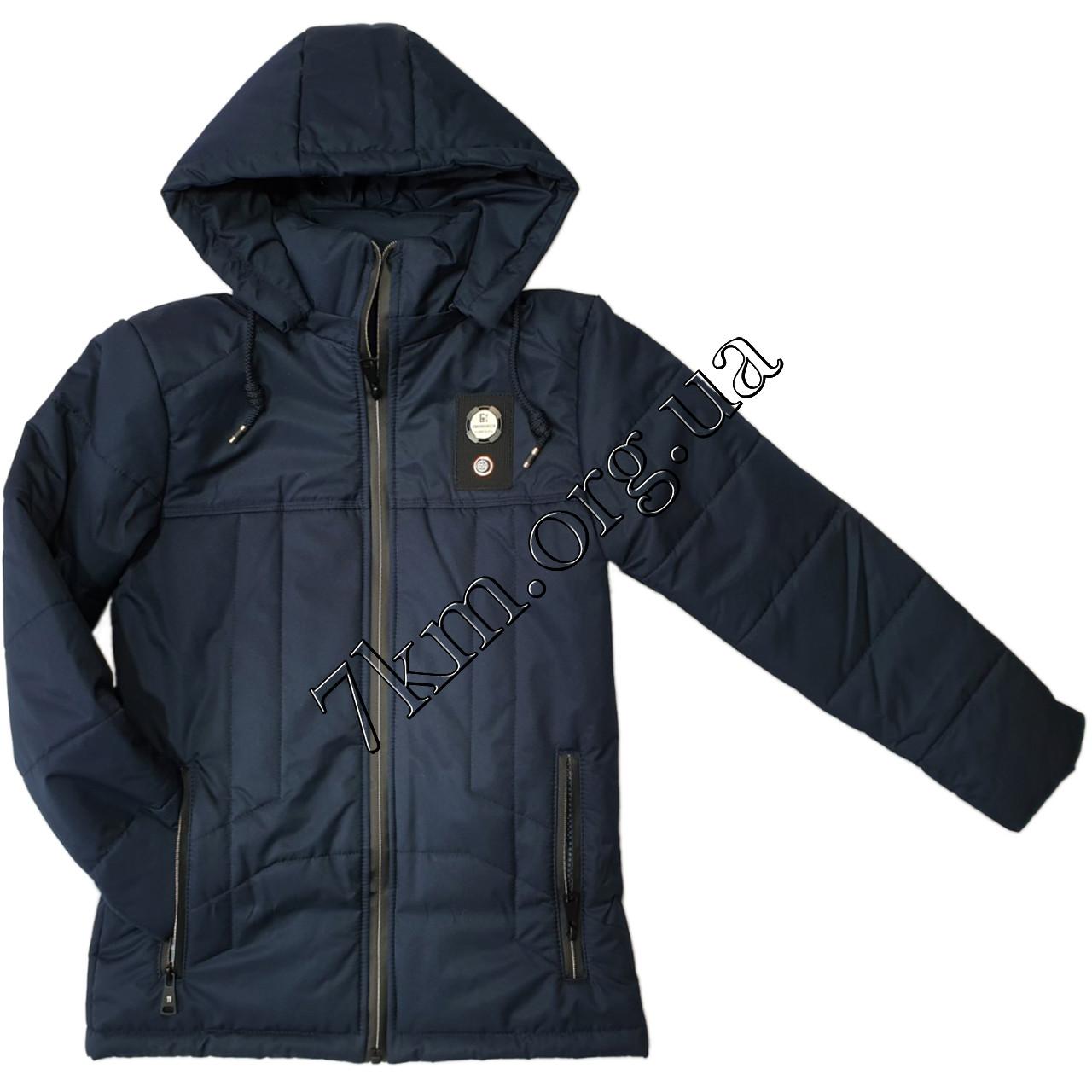 Куртка детская оптом для мальчиков 7-12 лет 250105