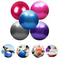 М'яч гумовий для фітнесу фітбол CO9002 (20шт) 75 см, 900 грам, мікс видів, в коробці