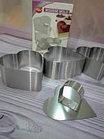 Набор металлических форм для пироженных