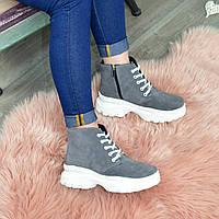 Ботинки женские серые замшевые спортивного стиля