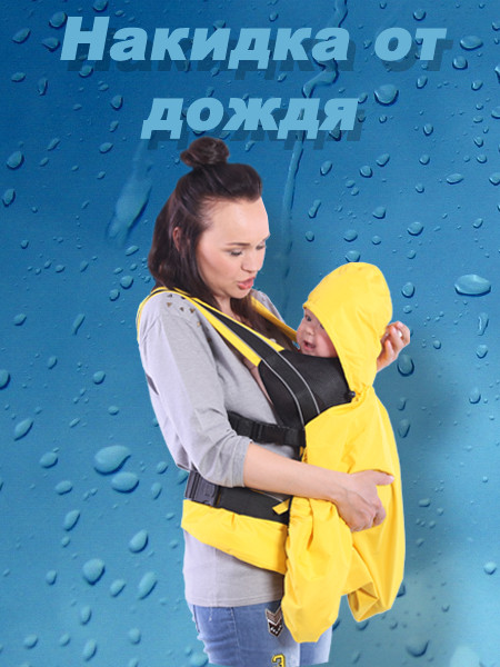 Эрго рюкзак-кенгуру «Free Air 3D», Весна/Лето/Осень (от 4 месяцев до 2 лет) - фото 5