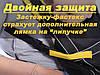 Эрго рюкзак-кенгуру «Free Air 3D», Весна/Лето/Осень (от 4 месяцев до 2 лет), фото 2