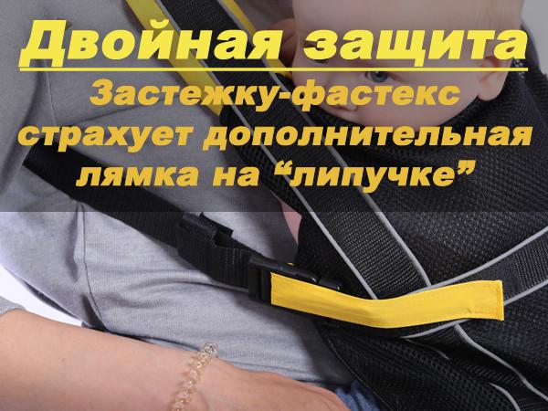 Эрго рюкзак-кенгуру «Free Air 3D», Весна/Лето/Осень (от 4 месяцев до 2 лет) - фото 6