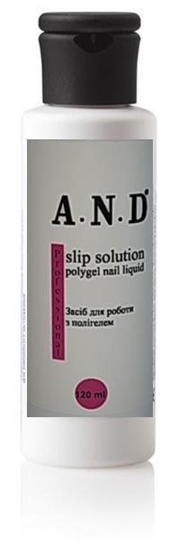 Жидкость для полигеля конструирующая A.N.D., 120 мл