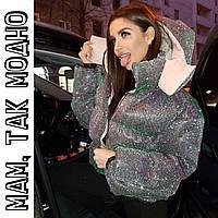 Блестящая женская зимняя куртка