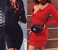 Платье женское обтягивающие 42-44 46-48