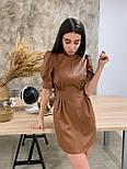 Жіноче плаття з еко-шкіри в стилі Zara (в кольорах), фото 3