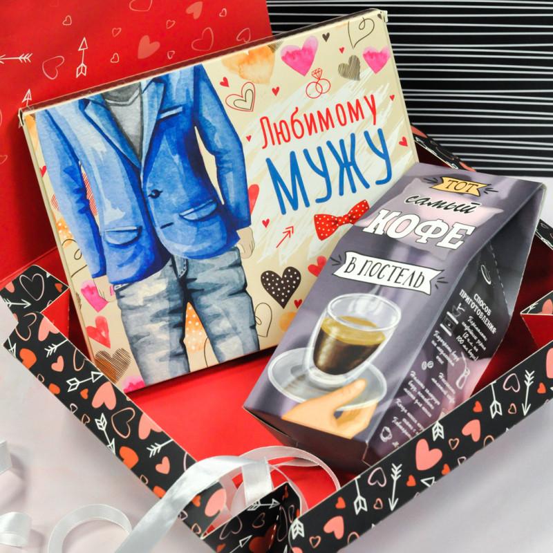 """Подарунковий набір """"Мужу в постель"""" 2в1 / подарунковий бокс / подарочный набор / подарочный бокс / box"""