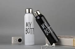 """Термос """"My Bottle"""""""