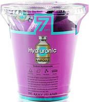 Сыворотка с гиалуроновой кислотой May Island 7 Days High Concentrated Hyaluronic Ampoule, 3 мл
