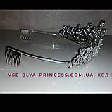 Корона, диадема, тиара в серебре, высота 7,5 см., фото 4