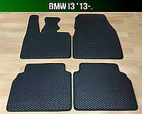 ЕВА коврики на BMW i3 '13-. Ковры EVA БМВ ай3, фото 1