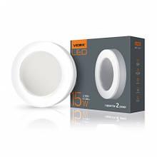 Світильник 15W LED ART (ЖКХ) круглий 5000K 220V Videx