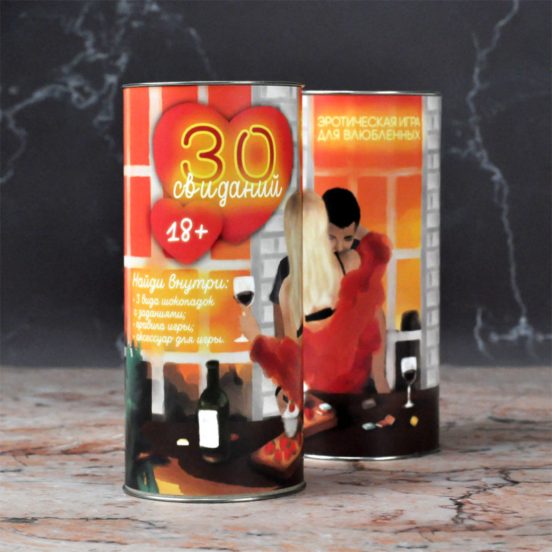 """Шоколадная игра """"30 свиданий"""""""