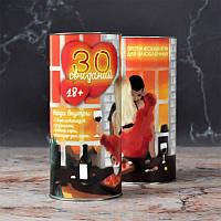 Шоколадная игра 30 свиданий 150 г - Интимный подарок, Игра для влюбленных 18+