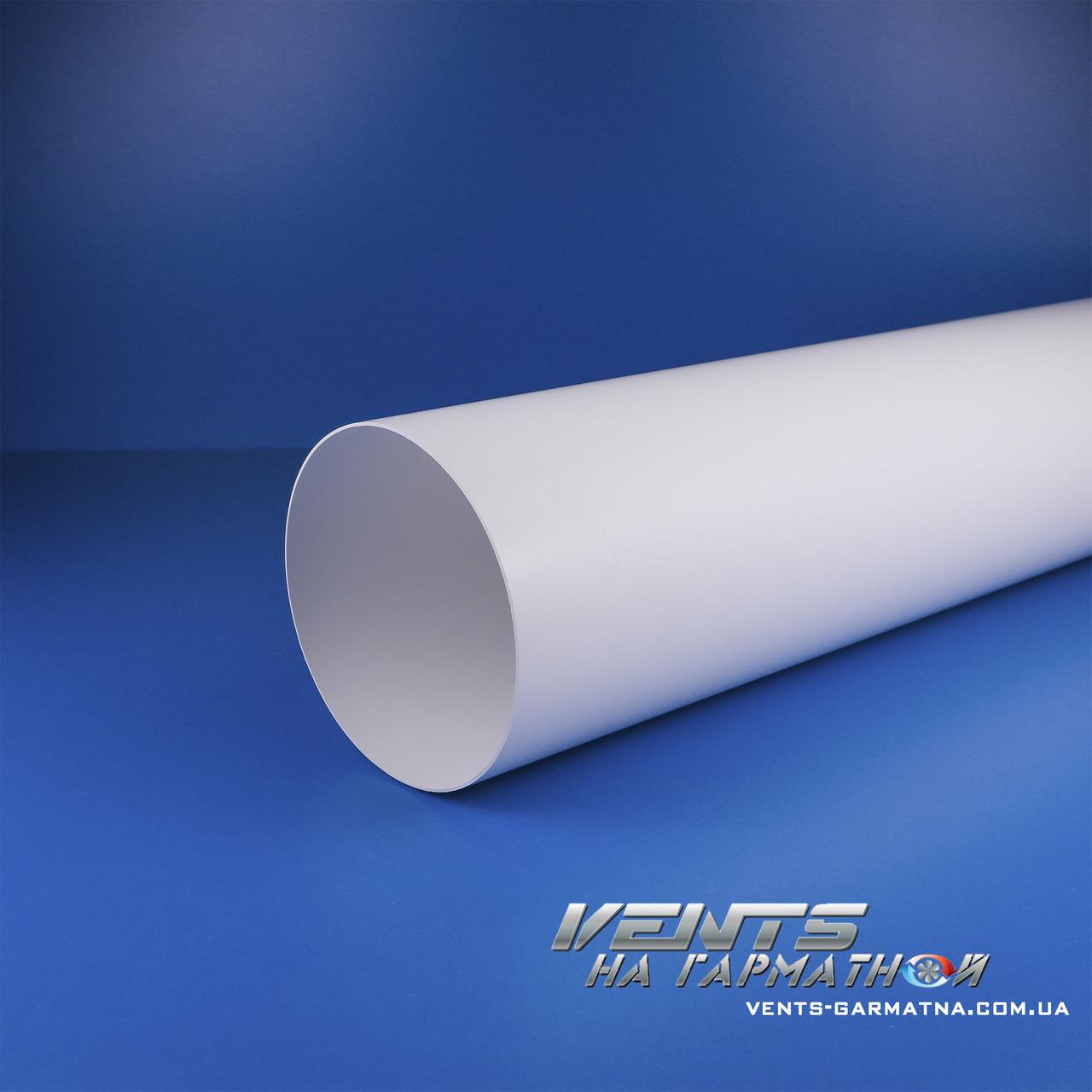 3020 Канал круглый d150/2м. Пластиковый воздуховод