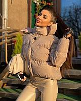 Куртка женская короткая обьемная стильная плащевка с голографическим напылением. бежевый, серо-синий