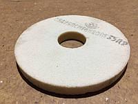 Круг абразивный шлифовальный  25А 25П 125х13х32мм