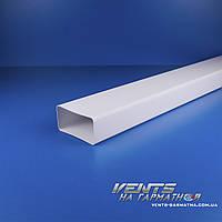 5010 Канал плоский 55*110/1м. Пластиковый воздуховод