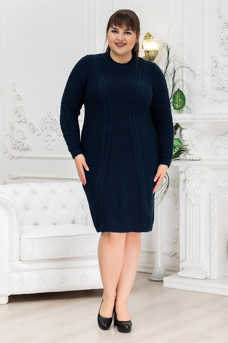 В'язане плаття на повну фігуру Венеція темно-синє