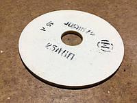 Круг абразивный шлифовальный 25А 6П 150х6х32мм
