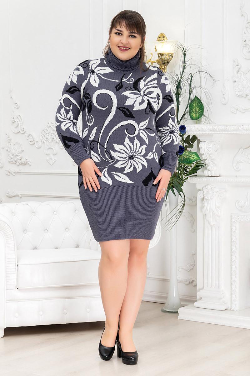 Вязаное платье больших размеров с горлом Флора