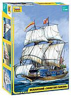 Испанский Золотой Галеон. Сборная модель парусника. 1/200 ZVEZDA 9048