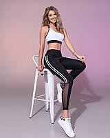 Женские спортивные черные лосины для йоги,танцев и фитнеса с белыми лампасами  и со  вставкой сеточка.