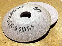 Круг абразивный шлифовальный 95А 25П 150х32мм 15°(градусов)