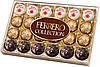 Цукерки Ferrero Rocher 269 гр.
