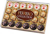 Конфеты Ferrero Rocher 269 г