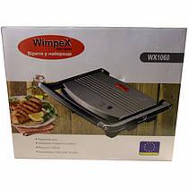 Гриль BBQ WX 1060 Wimpex, фото 2