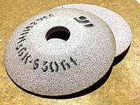 Круг абразивный шлифовальный 25А 16П 150х32 15° (градусов)