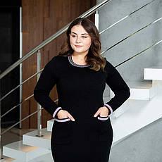 Элегантное черное платье больших размеров вязаное Весна, фото 2