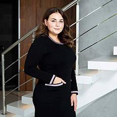 Элегантное черное платье больших размеров вязаное Весна, фото 3