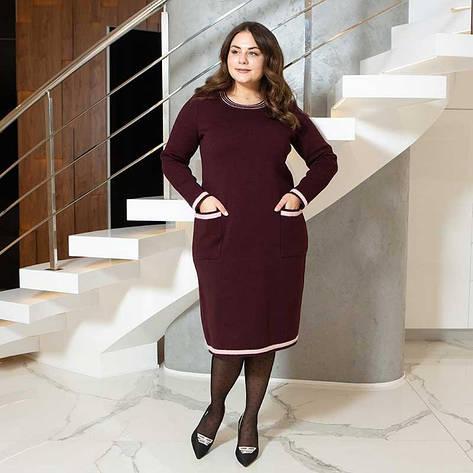 Вязаное платье больших размеров бордовое Весна, фото 2