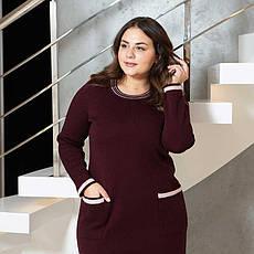 Вязаное платье больших размеров бордовое Весна, фото 3