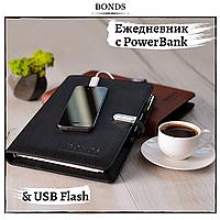 Ежедневник BONDS с Powerbank и флешкой 16 Gb цвет Черный new