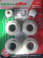 Комплектующие к радиаторам отопления