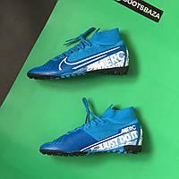 Футбольные Сороконожки Nike Mercurial Superfly 13 Pro TF Blue