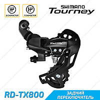 Shimano RD-TX800 Tourney Переключатель задний 7-8 скоростей