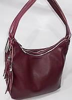 Женская кожаная сумка 1543 Wine Сумки женские кожаные оптом купить Одесса 7 км