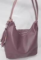 Женская кожаная сумка 1543 Purple Сумки женские кожаные оптом купить Одесса 7 км