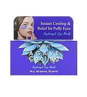Гидрогелевые патчи с экстрактом агавы Petitfee & Koelf Agave Cooling Hydrogel Eye Mask